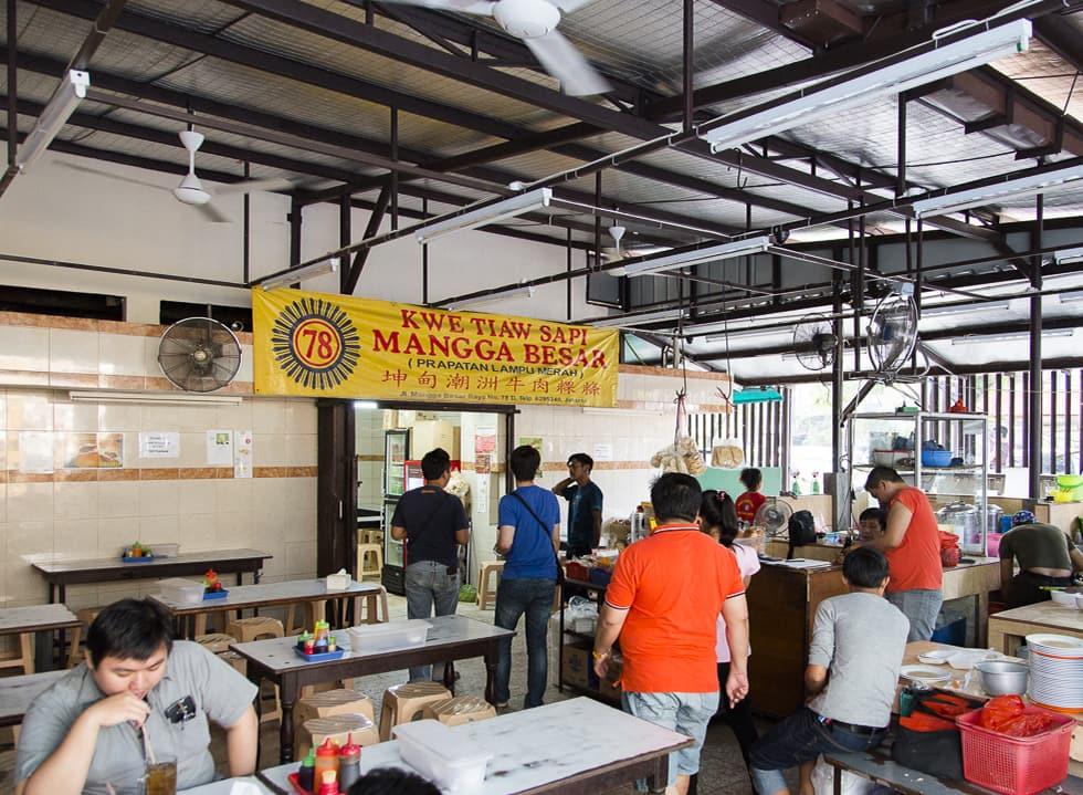 The Renowned Kwetiaw Sapi Mangga Besar