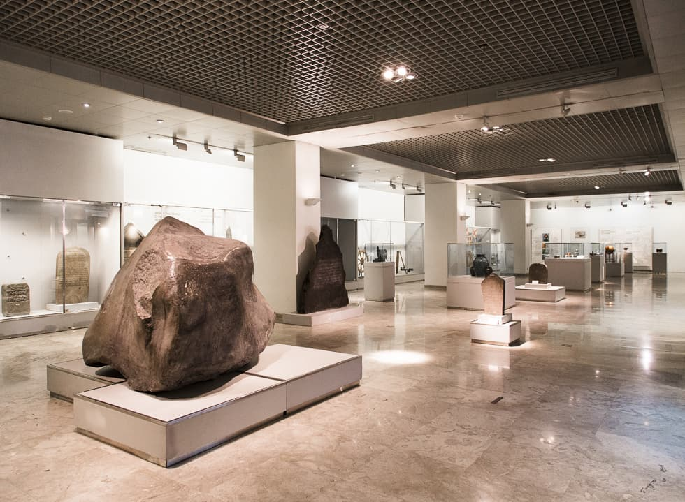 National Museum: Storied Past, Modern Future