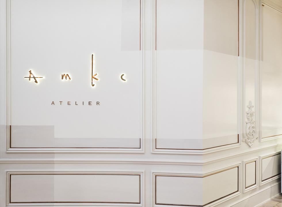 AMKC Atelier's Passion Project