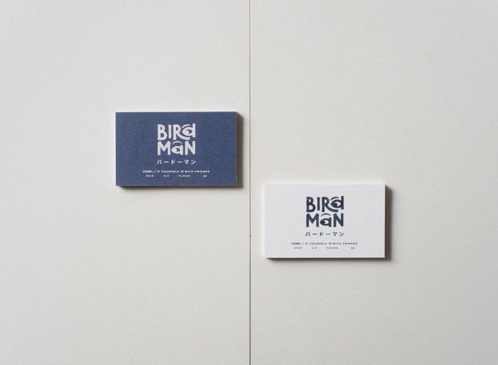 A Matter of Design: Birdman
