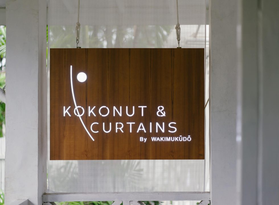 A Tropical Hideaway at KOKONUT & CURTAINS
