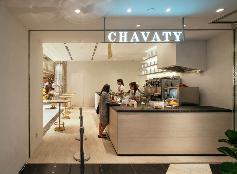 The House of Chavaty - Manual Jakarta