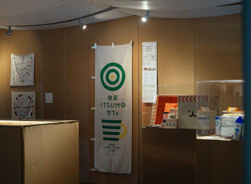 Earth Manual Project Exhibition at Dia.Lo.Gue