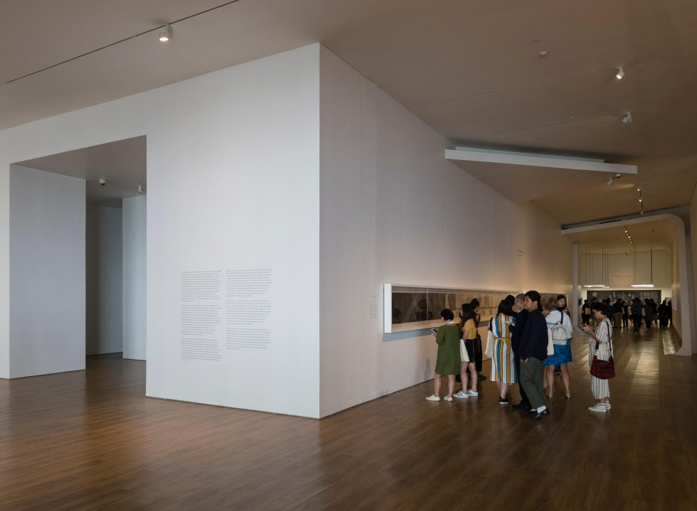 """Xu Bing: Thought and Method"" Debuts at Museum MACAN"