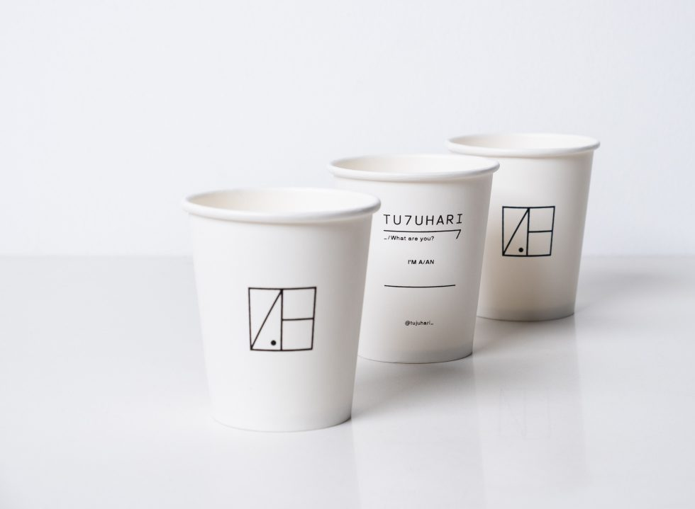 A Matter of Design: Tujuhari Coffee