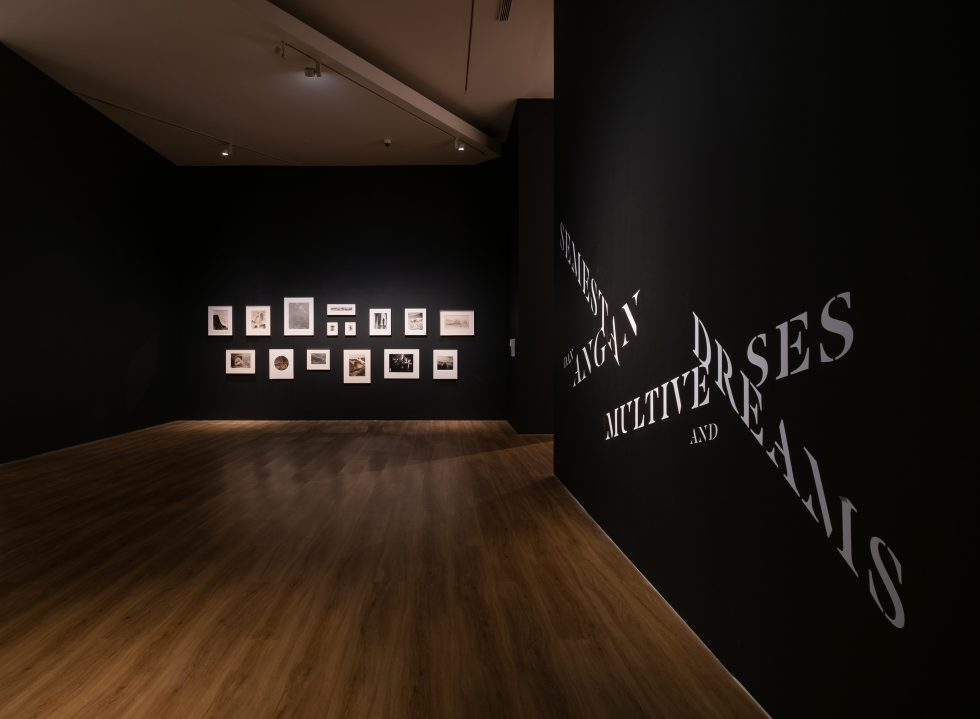 The Reopening of Museum MACAN: New Exhibitions & A Big Welcome Back